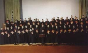 Στιγμιότυπο από την επετειακή συναυλία της Ο.Ε.ΒΥ.Χ. με την ευκαιρία συμπλήρωσης 10 ετών από την ίδρυσή της. Απρίλιος 2002.