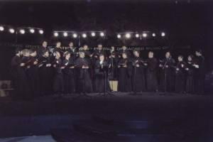 Η Ο.Ε.ΒΥ.Χ. στο 5ο Φεστιβάλ Θρησκευτικής Μουσικής «Η Θεία Αποκάλυψη της Μουσικής» στην Πάτμο στις 3 Σεπτεμβρίου 2005.