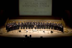 Μέγαρο Μουσικής.  31-03-2012