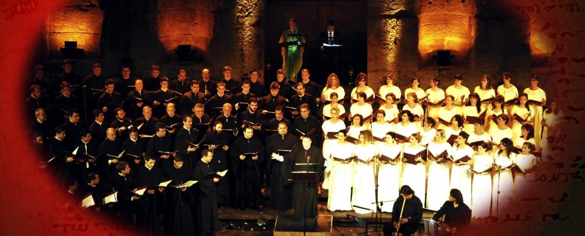 Εαρινή Συναυλία «Ω Θεέ και Λόγε» – Ομήρειο Πνευματικό Κέντρο Χίου