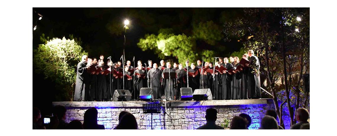 Συναυλία Βυζαντινής Μουσικής «Εις την μητέρα της Ζωής»